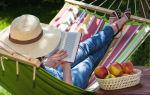 6 предметов, которые стоит подарить заядлому дачнику