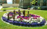 Что такое цветочный конструктор для сада, и зачем он нужен