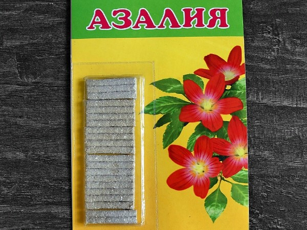 удобрение для комнатного растения азалии