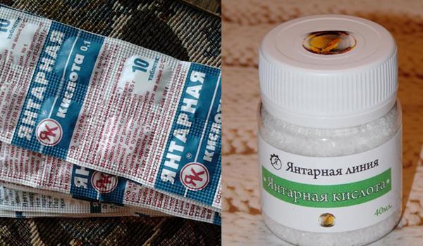 Таблетки и порошок