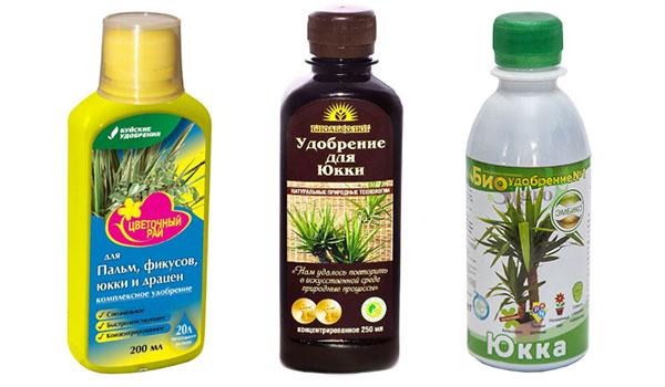 Удобрение для растения