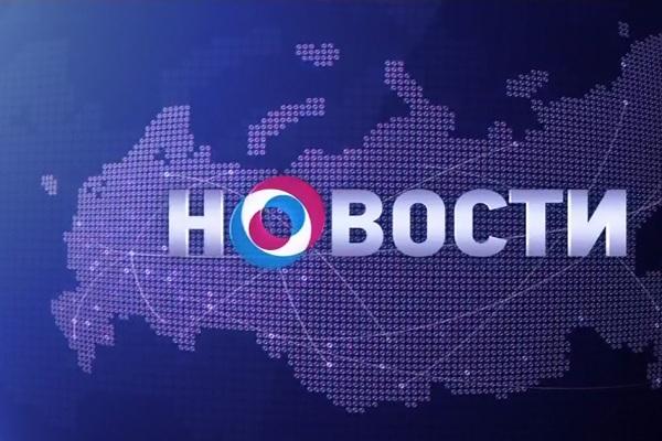 Свежие новости России читайте на сайте ПравдоРУБ