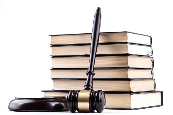 Справочные правовые системы