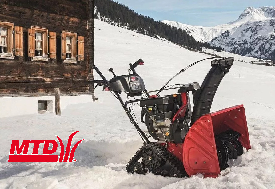 Преимущества снегоуборочной техники бренда MTD